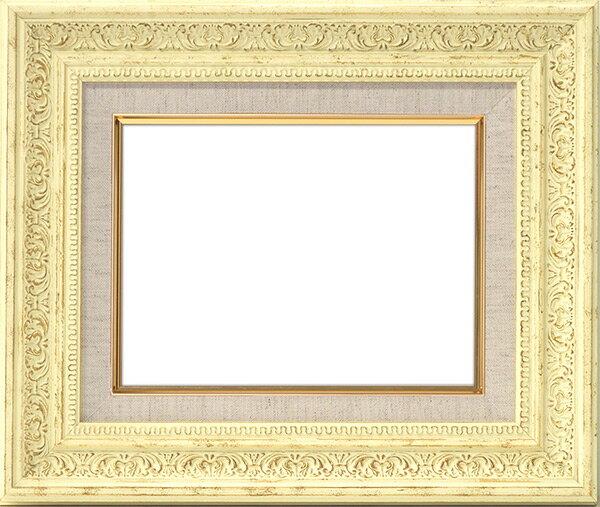 油絵用額縁 8203/ホワイト P15(652×500mm) ☆前面アクリル仕様☆ 【dras-25】