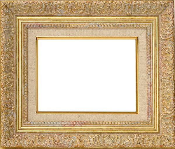油絵用額縁 8209/ホワイトゴールド P12(606×455mm) ☆前面アクリル仕様☆ 【dras-29】