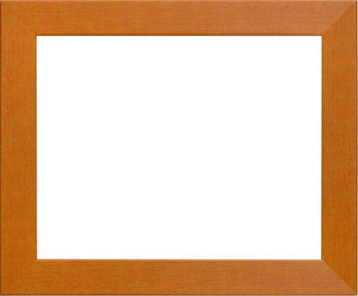 デッサン額縁 1530/チーク 小全紙サイズ(660×509mm)☆前面ガラス仕様☆