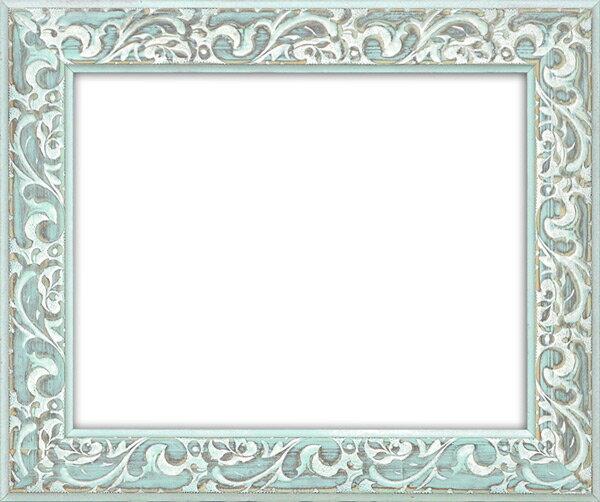 デッサン額縁 マダガスカル/グリーン B2サイズ(728×515mm)☆前面ガラス仕様☆【絵画/壁掛け/インテリア/玄関/アートフレーム】