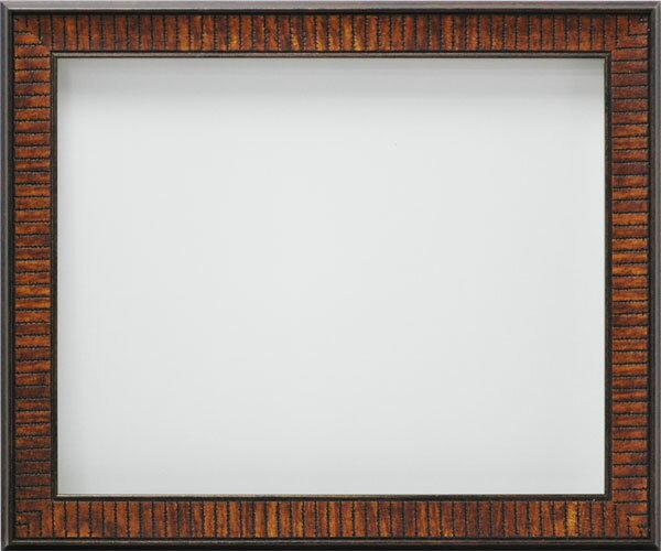 デッサン額縁 8143/ブラウン インチ(254×203mm)☆前面ガラス仕様☆