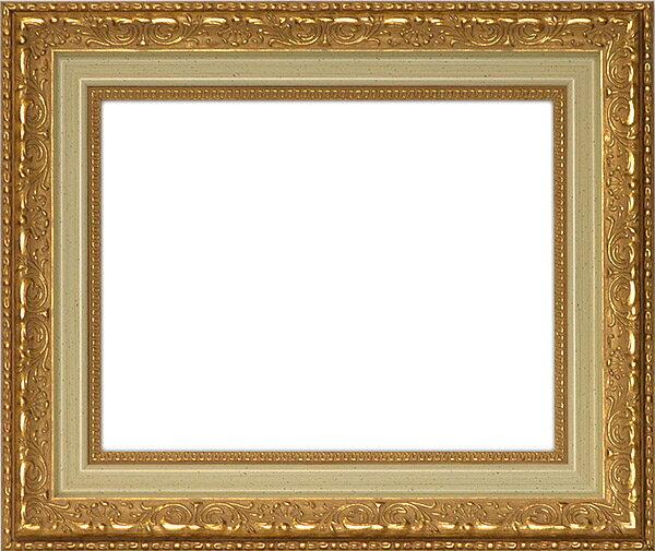 デッサン額縁 8200/ホワイトゴールド A3サイズ(420×297mm)☆前面ガラス仕様☆