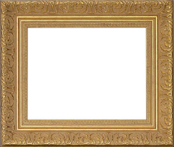 デッサン額縁 8209/アンティークゴールド A4サイズ(297×210mm)☆前面ガラス仕様☆