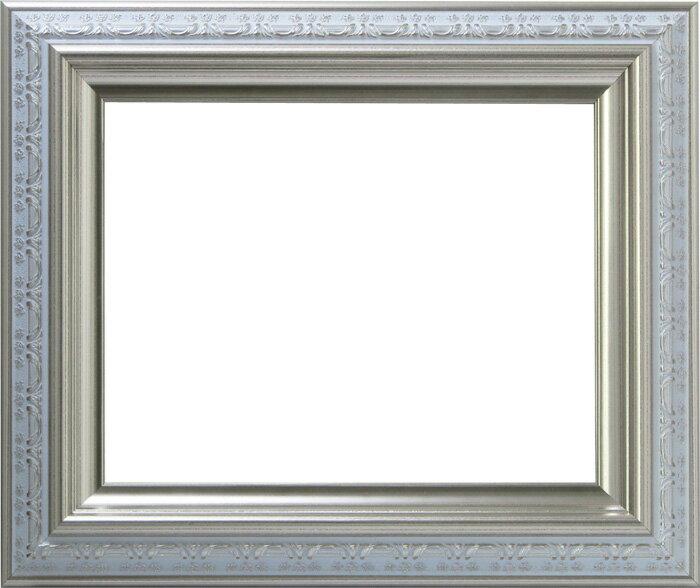デッサン額縁 9586ホワイト/シルバー A3サイズ(420×297mm)☆前面ガラス仕様☆