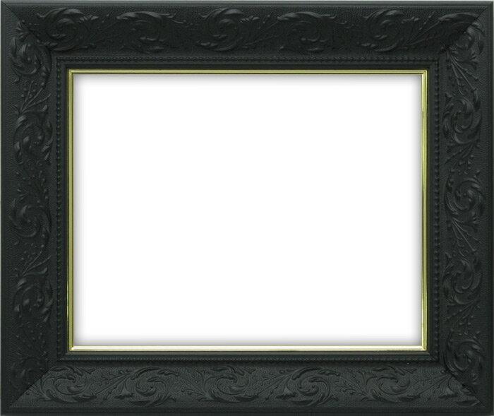 デッサン額縁 チャタレー/黒 A1(841×594mm)☆前面アクリル仕様☆ ※受注生産品のため返品・交換不可※