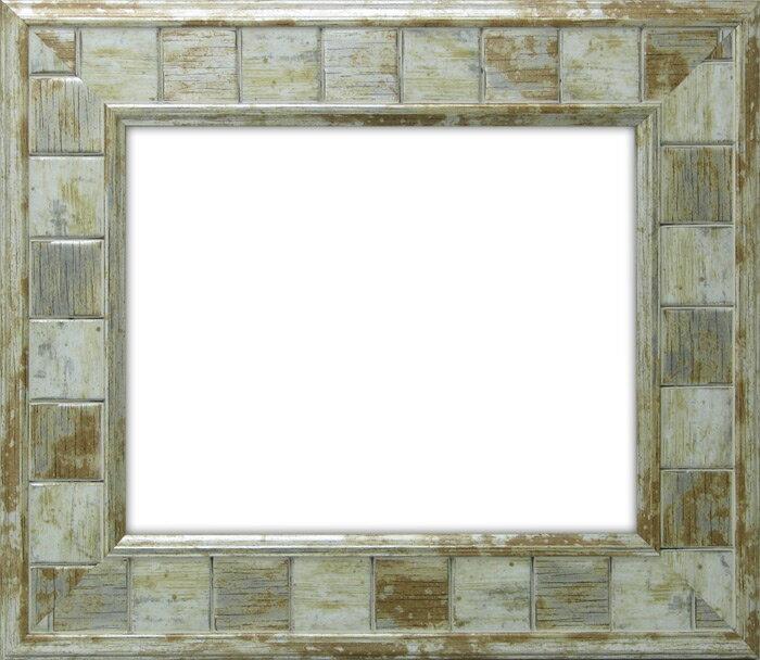 デッサン額縁 カイロ/ホワイトシルバーインチ(254×203mm)☆前面ガラス仕様☆