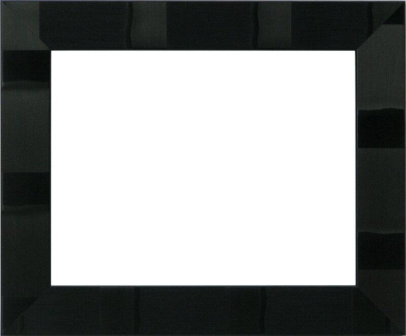 【送料無料】デッサン額縁 エスポワール/黒 A1(841×594mm)☆前面アクリル仕様☆ ※受注生産品のため返品・交換不可※