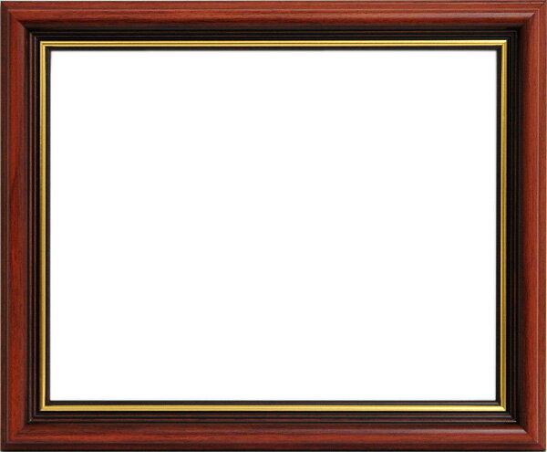 デッサン額縁 9652/ブラウン B5サイズ(257×182mm) ☆前面ガラス仕様☆