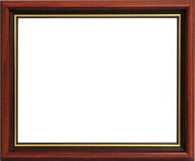 デッサン額縁 9652/ブラウン A3サイズ(420×297mm) ☆前面ガラス仕様☆【絵画/壁掛け/インテリア/玄関/アートフレーム】