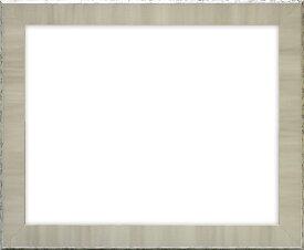 デッサン額縁 8303/グレー A3サイズ(420×297mm)☆前面ガラス仕様☆【絵画/壁掛け/インテリア/玄関/アートフレーム】