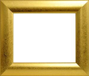 デッサン額縁【キズ・ヘコミあり品】SF520/ゴールド B5サイズ(257×182mm) ☆前面ガラス仕様☆【絵画/壁掛け/インテリア/玄関/アートフレーム】
