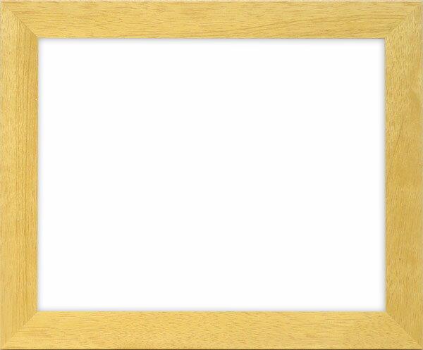【アウトレット】デッサン額縁 シフォン 八つ切(303×242mm)