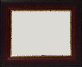 【アウトレット】 押し花額縁 トロンハイム/茶 26額サイズ(額縁裏面内寸:263×213mm)【絵画/壁掛け/インテリア/玄関/アートフレーム】