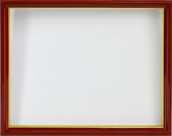 【アウトレット】デッサン額縁 春慶 八つ切サイズ(303×242mm)