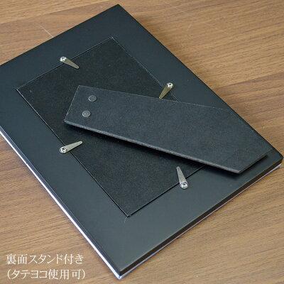 【アウトレット】シルクフォトフレームハガキ(152×102mm)スタンド付インテリア/雑貨/写真立て