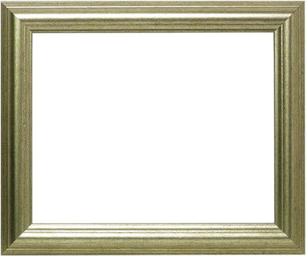 デッサン額縁 9580/シルバー 小全紙サイズ(660×509mm)☆前面ガラス仕様☆