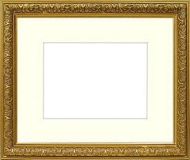 写真用額縁 シャイン/ゴールド A4(297×210mm)専用☆前面ガラス仕様☆マット付き【写真額縁】
