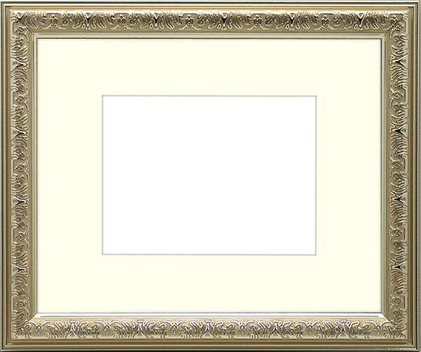 写真用額縁 シャイン/シルバー パノラマ(254×89mm)専用☆前面ガラス仕様☆マット付き【写真額縁】