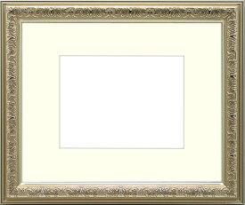 写真用額縁 シャイン/シルバー A4(297×210mm)専用☆前面アクリル仕様☆マット付き【絵画/壁掛け/インテリア/玄関/アートフレーム】