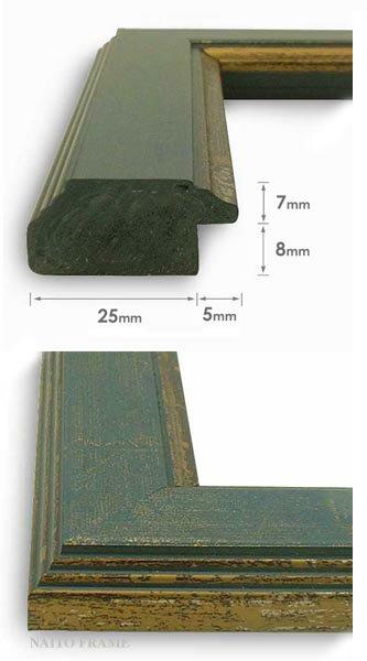 デッサン額縁9650/ブルーインチサイズ(254×203mm)【デッサン額縁】側面画像