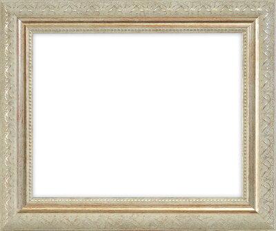 デッサン額縁ベラ/ライトシルバーインチサイズ(254×203mm)☆前面アクリル仕様☆【ラーソン・ジュール】