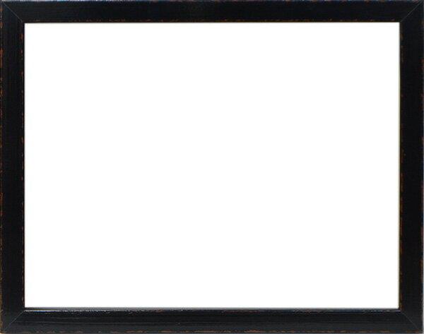 デッサン額縁 コモド/黒 八つ切(303×242mm)☆前面ガラス仕様☆【ラーソン・ジュール】【絵画/壁掛け/インテリア/玄関/アートフレーム】