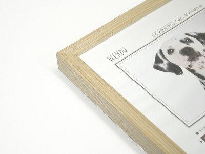 デッサン額縁ウェンディ/ベージュ三三サイズ(606×455mm)☆前面アクリル仕様☆【ラーソン・ジュール】