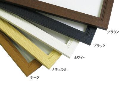 木製ポスターフレーム/木地A3サイズ(420×297mm)作品専用【ポスターパネル】