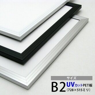 All three colors of deep-discount aluminum poster frame B2 size (728*515mm) silver / black / white / panel / frames