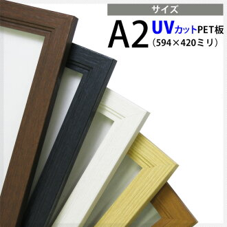 All five colors of wooden poster frame A2 size (594*420mm) black / brown / white / teak / is natural