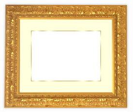 写真用額縁 246/ゴールド A4(297×210mm)写真専用 ☆前面アクリル仕様☆マット付き(金色細縁付き)【絵画/壁掛け/インテリア/玄関/アートフレーム】