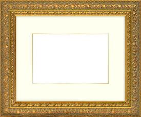 写真用額縁 420型/ゴールド A4(297×210mm)専用 ☆前面ガラス仕様☆マット付き(金色細縁付き)【写真額縁】 【模様・色に仕様変更有り】【絵画/壁掛け/インテリア/玄関/アートフレーム】