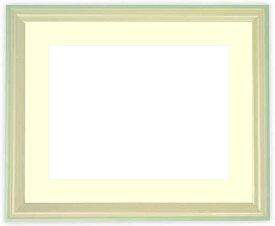 写真用額縁 5654/パールブルー A4(297×210mm)専用 ☆前面ガラス仕様☆マット付き【写真額縁】【絵画/壁掛け/インテリア/玄関/アートフレーム】