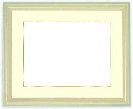 写真用額縁 5654/パールブルー 2Lサイズ(178×128mm)専用 ☆前面ガラス仕様☆マット付き(金色細縁付き)【写真額縁】【絵画/壁掛け/インテリア/玄関/アートフレーム】
