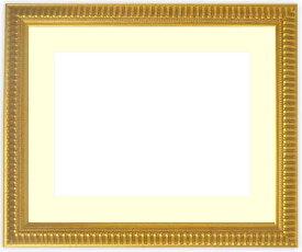写真用額縁 9602/ゴールド A4(297×210mm)専用☆前面ガラス仕様☆マット付き【写真額縁】【絵画/壁掛け/インテリア/玄関/アートフレーム】