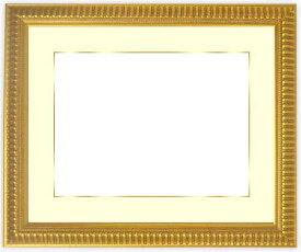 写真用額縁 9602/ゴールド A4(297×210mm)専用☆前面ガラス仕様☆マット付き(金色細縁付き)【写真額縁】【絵画/壁掛け/インテリア/玄関/アートフレーム】