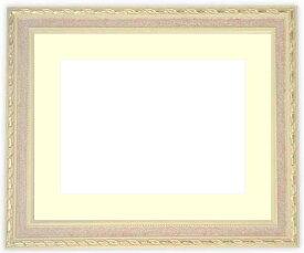 押し花額縁 5663/ピンク 36額サイズ(ガラス寸法358×288mm)【os-C】【絵画/壁掛け/インテリア/玄関/アートフレーム】