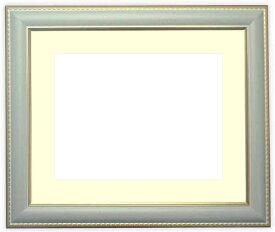 押し花額縁 9614/グレー 36額サイズ(ガラス寸法358×288mm)【os-C】【絵画/壁掛け/インテリア/玄関/アートフレーム】