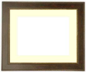 押し花額縁 9650/ブラウン 60額サイズ(ガラス寸法604×453mm)【os-C】【絵画/壁掛け/インテリア/玄関/アートフレーム】