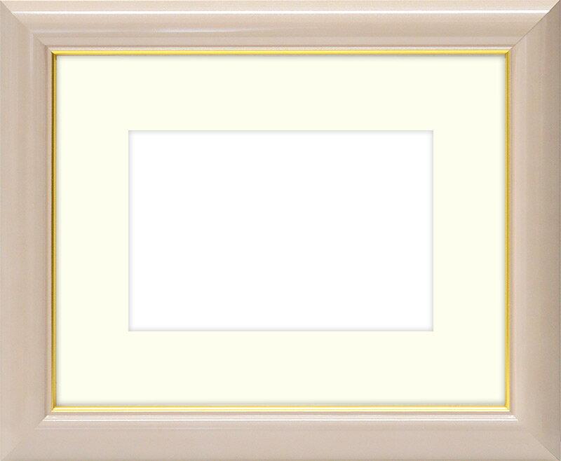水彩額 30009/パールピンク 水彩F8(455×380mm)専用 ☆前面ガラス仕様☆マット付き
