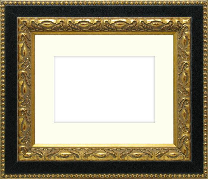 写真用額縁 9370黒/金 A4(297×210mm)専用☆前面ガラス仕様☆マット付き【写真額】