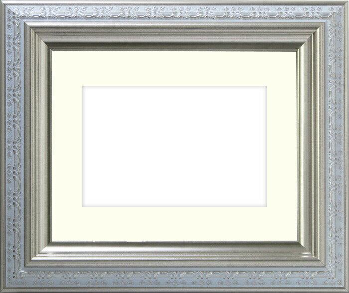 写真用額縁 9586ホワイト/シルバー パノラマ(254×89mm)専用☆前面ガラス仕様☆マット付き【写真額】