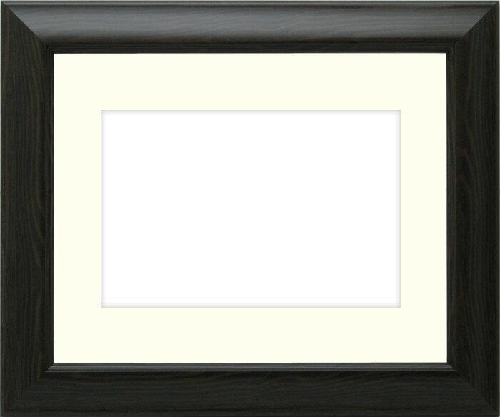 写真用額縁 CB-18/ブラウン パノラマ(254×89mm)専用☆前面ガラス仕様☆マット付き【写真額】