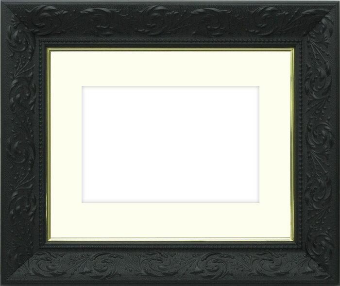 写真用額縁 チャタレー/黒 パノラマ(254×89mm)専用☆前面ガラス仕様☆マット付き【写真額】