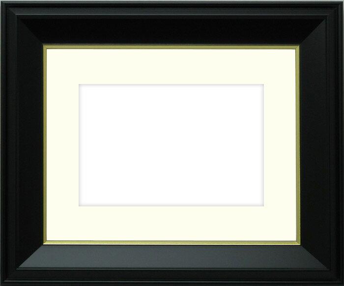 【キズ・ヘコミあり品】写真用額縁 寸五入山 パノラマ(254×89mm)専用☆前面ガラス仕様☆マット付き【写真額】