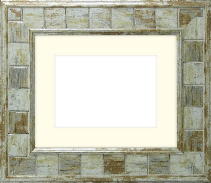 写真用額縁 カイロ/ホワイトシルバー パノラマ(254×89mm)専用☆前面ガラス仕様☆マット付き