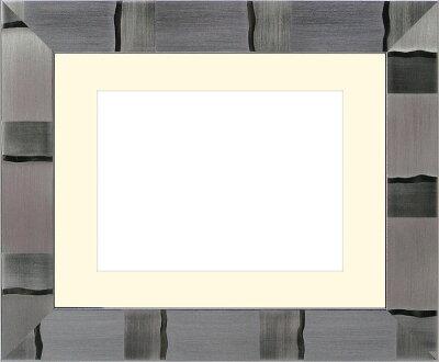 写真用額縁エスポワール/シルバー写真六つ切(254×203mm)☆前面アクリル仕様☆マット付