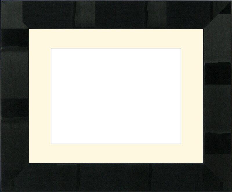 写真用額縁 エスポワール/黒 写真六つ切(254×203mm)☆前面ガラス仕様☆マット付