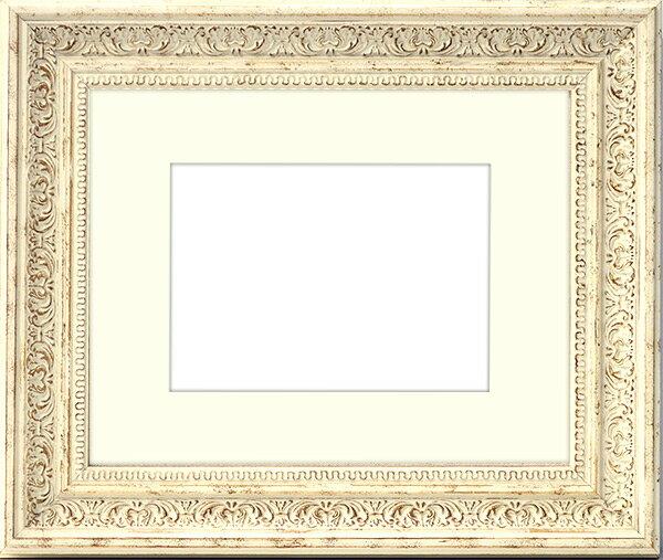 写真用額縁 8203/ホワイト 写真六つ切(254×203mm)専用 ☆前面ガラス仕様☆ マット付き【写真額】【絵画/壁掛け/インテリア/玄関/アートフレーム】
