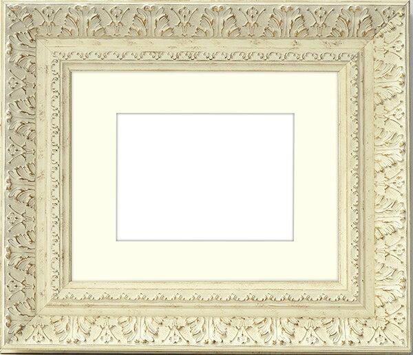 写真用額縁 8205/ホワイト 写真六つ切(254×203mm)専用 ☆前面ガラス仕様☆ マット付き【写真額】【絵画/壁掛け/インテリア/玄関/アートフレーム】